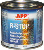 Антикорозійний препарат 100 мл App R-Stop App 021100