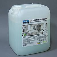 Засоби для прання Primaterra оптом в Україні. Порівняти ціни fcd374413068d