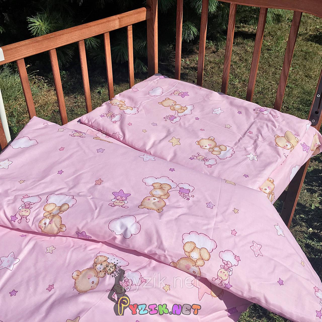 Постельный набор в детскую кроватку (3 предмета) Мишки На Облаке Розовый