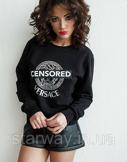 Світшот чорний з принтом Versace censored   стильна Кофта