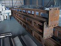Виготовлення металоконструкцій для будівництва приміщень.