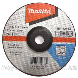 Диск шліфув. Makita 180х6х22мм 24R метал D-18471