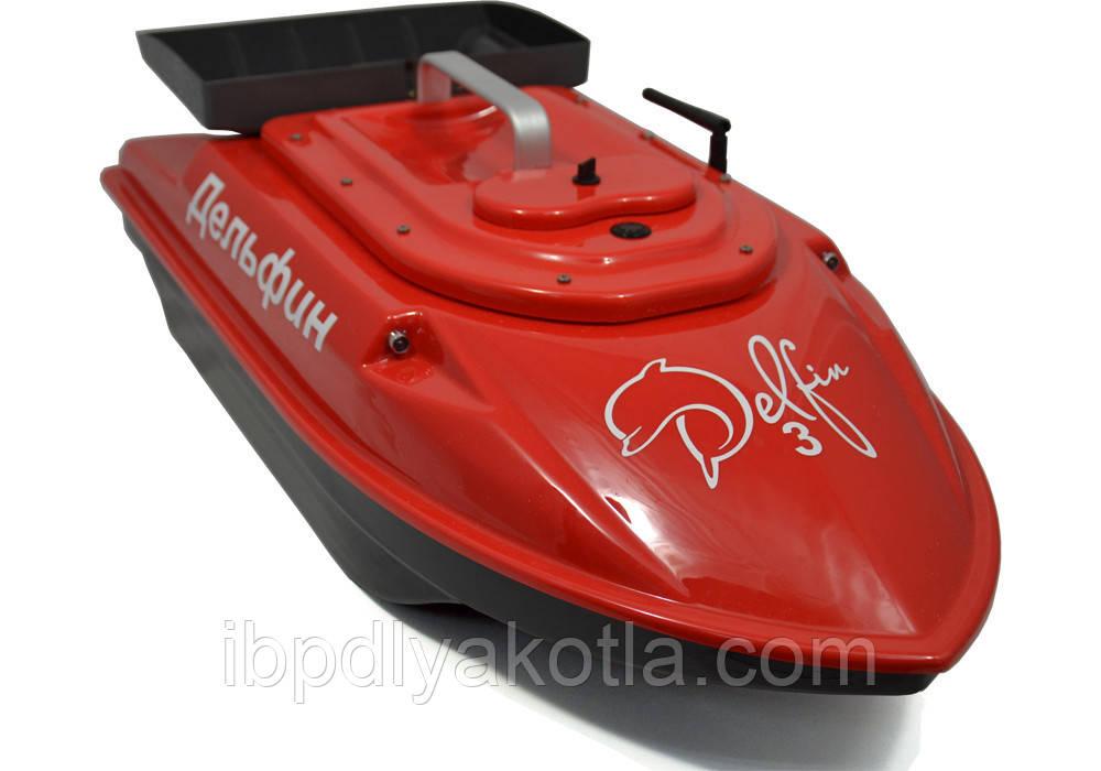 Дельфин-3M карповый кораблик, для рыбалки, для прикормки