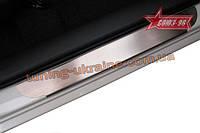 Накладки на внутр. пороги с рисунком (компл.4шт.) вместо пласт. Союз 96 на Toyota RAV-4 2010-2012