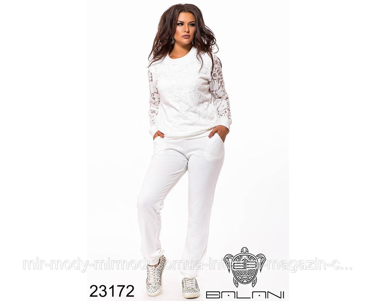 Спортивный костюм - 23172 с 48 по 54 размер(бн)
