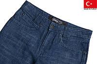 Брюки,джинсы мужские.Турция.Качество.Распродажа.