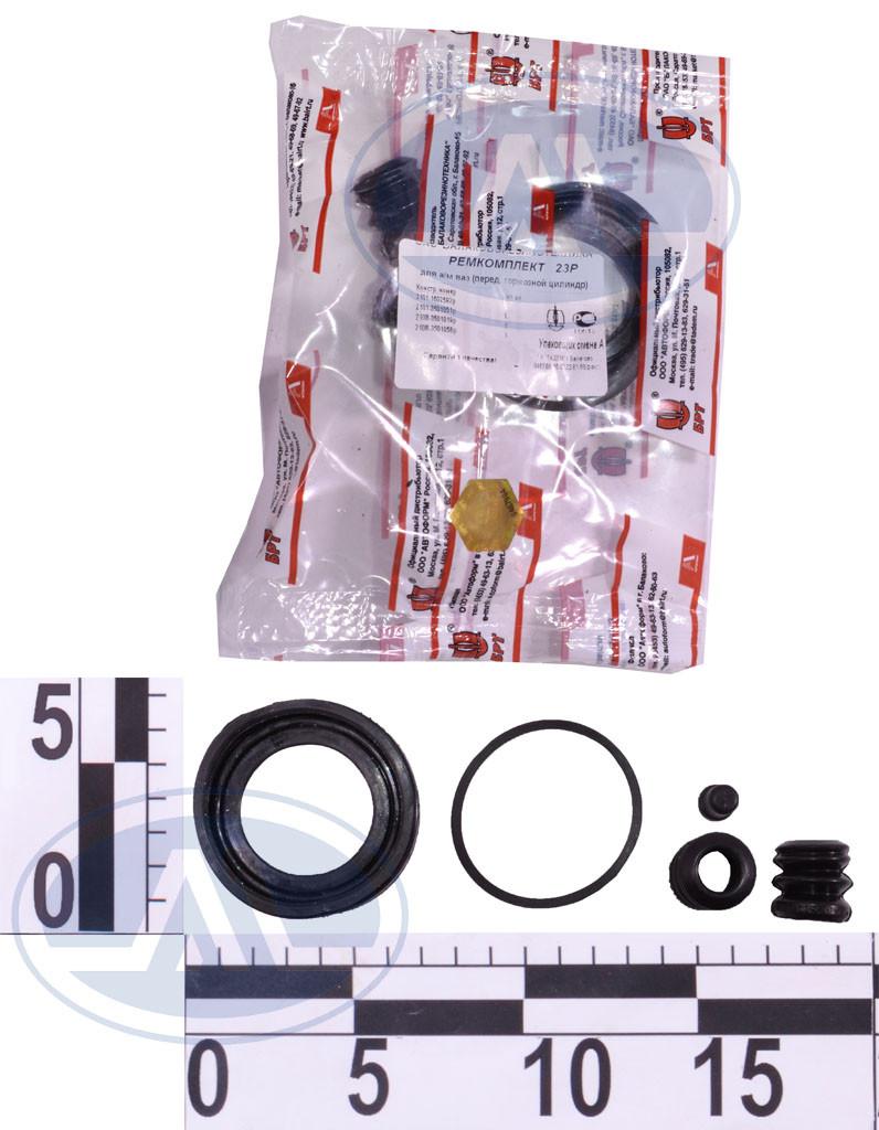 Ремкомплект переднього супорта 2108-2112