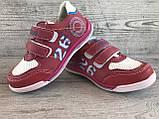 Кроссовки детские Clibee 22 р 14 см, фото 2
