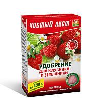 Удобрение для клубники и земляники, Kvitofor - 300 грамм
