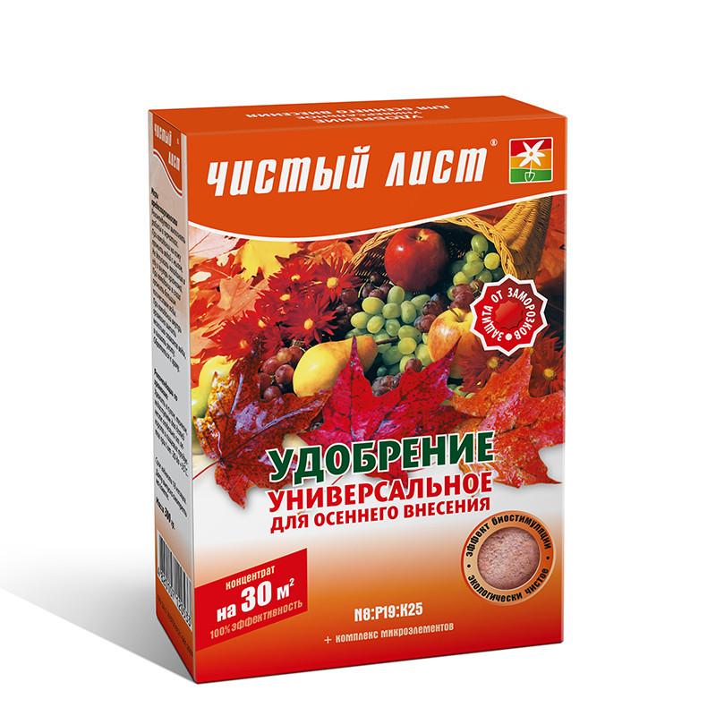 Удобрение осеннее универсальное, Kvitofor - 300 грамм
