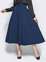 Синяя пышная юбка миди Марсель