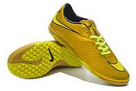 Футбольные сороконожки Nike HyperVenom Phelon TF Gold/Black