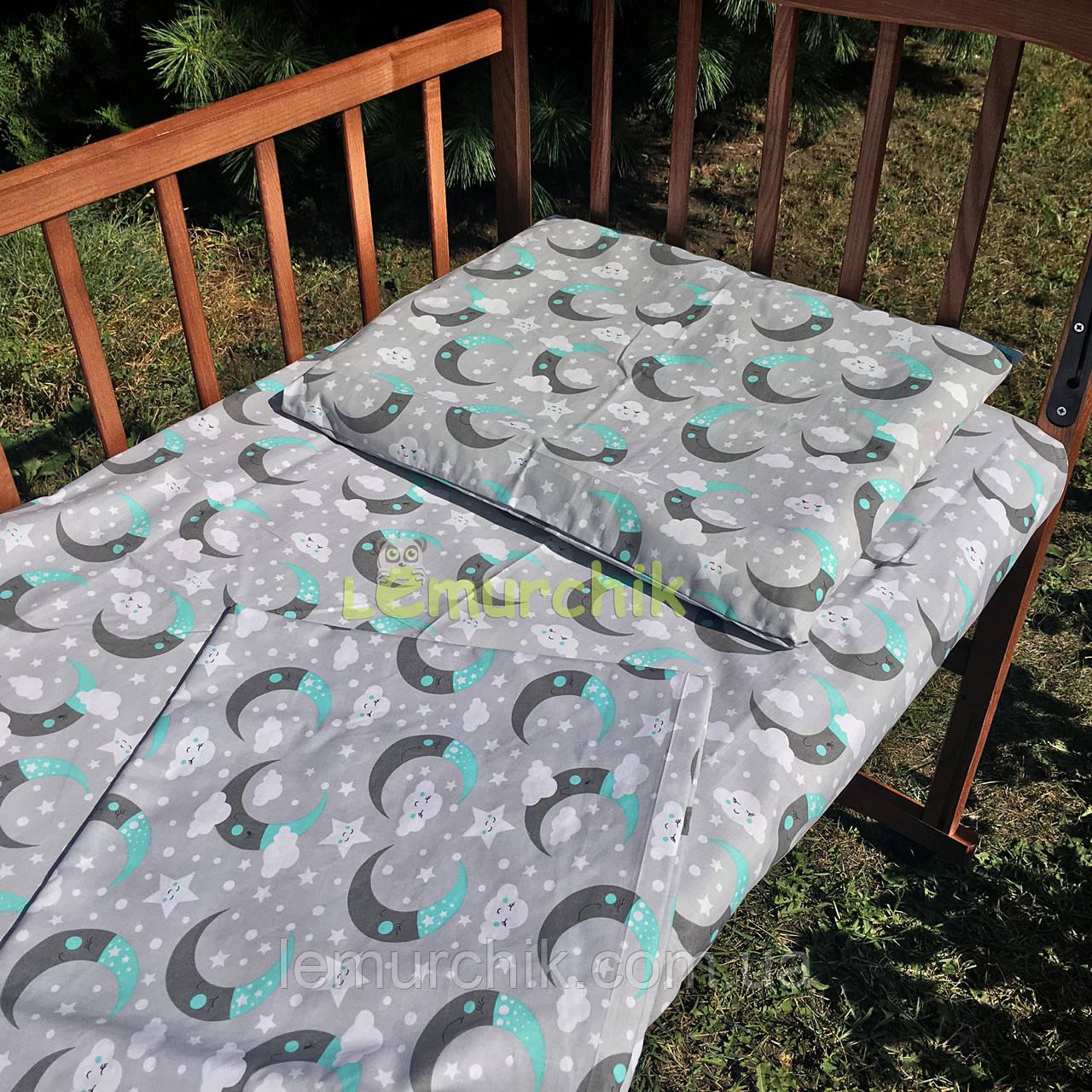 Постельный набор в детскую кроватку (3 предмета) Полумесяц серый