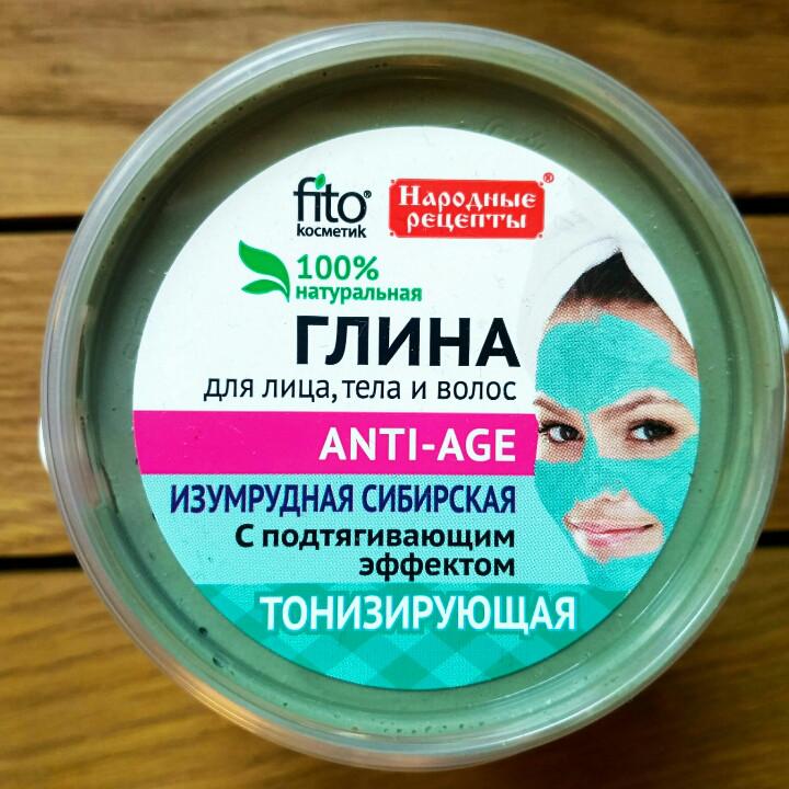 """Изумрудная сибирская глина маска ANTI-AGE """"Народные рецепты"""", 155 мл Фитокосметик"""