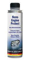 Нано защита двигателя Autoprofiline Nano Engine Protect 250 мл