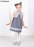 Платье для Девочки в Ретро Стиле — Купить Недорого у Проверенных ... a4a8129ea8d