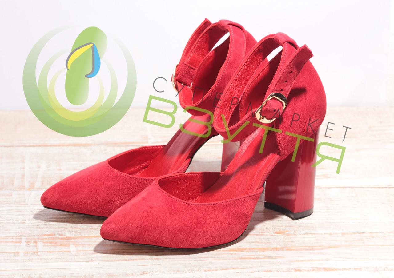 Туфли замшевые женские  Artsakh .Арт 953 кр/з 36-37 размеры