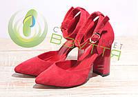 Туфли замшевые женские  Artsakh .Арт 953 кр/з 36-37 размеры, фото 1