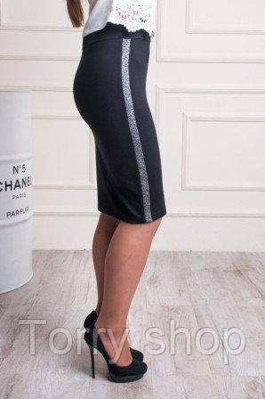 Молодежная юбка-карандаш с вставками черного цвета
