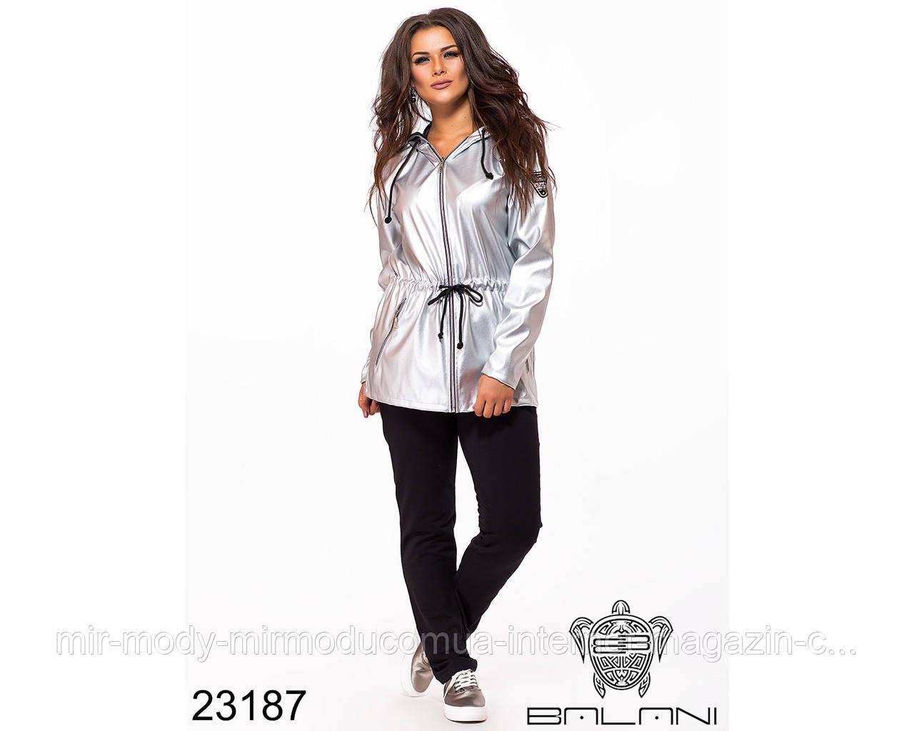 Спортивный костюм - 23188 с 48 по 56 размер(бн)