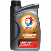 Моторное масло Total QUARTZ 9000 Energy 0w30 1л/0.88кг