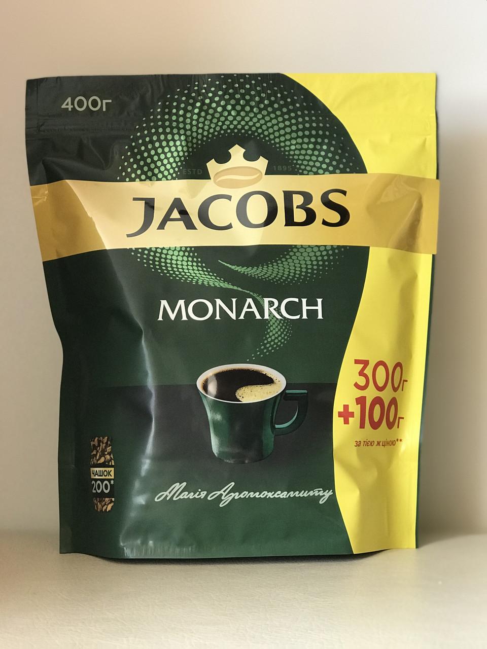 Кава Jacobs Monarch 400 грам (Італія)
