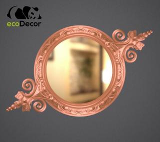 Зеркало настенное Lumpur в бронзовой раме