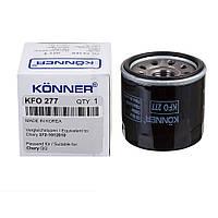 Chery QQ фильтр масляный (KONNER)