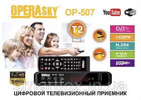 ТВ тюнер Т2 Opera