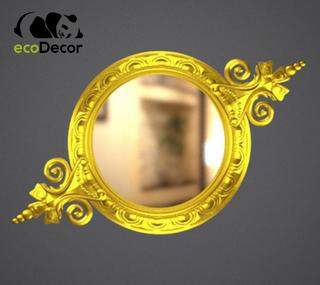 Зеркало настенное Lumpur в золотой раме
