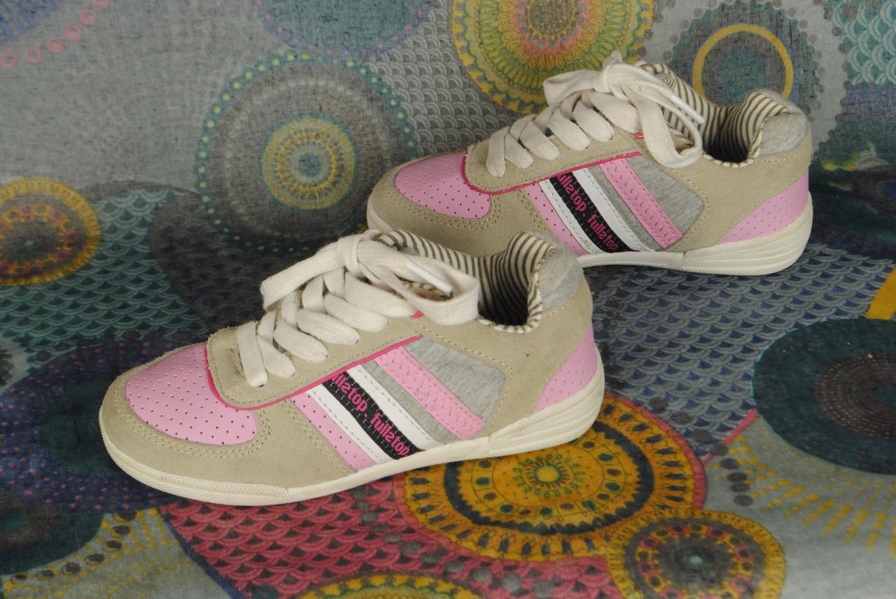 Детские кроссовки для девочки натур замш размер 29 купить, цена ... 17a4e98b121