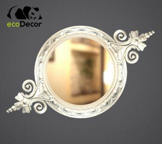 Зеркало настенное Lumpur в серебряной раме