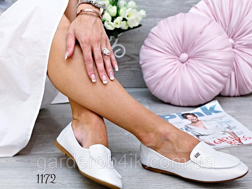Жіночі туфлі мокасини шкіра