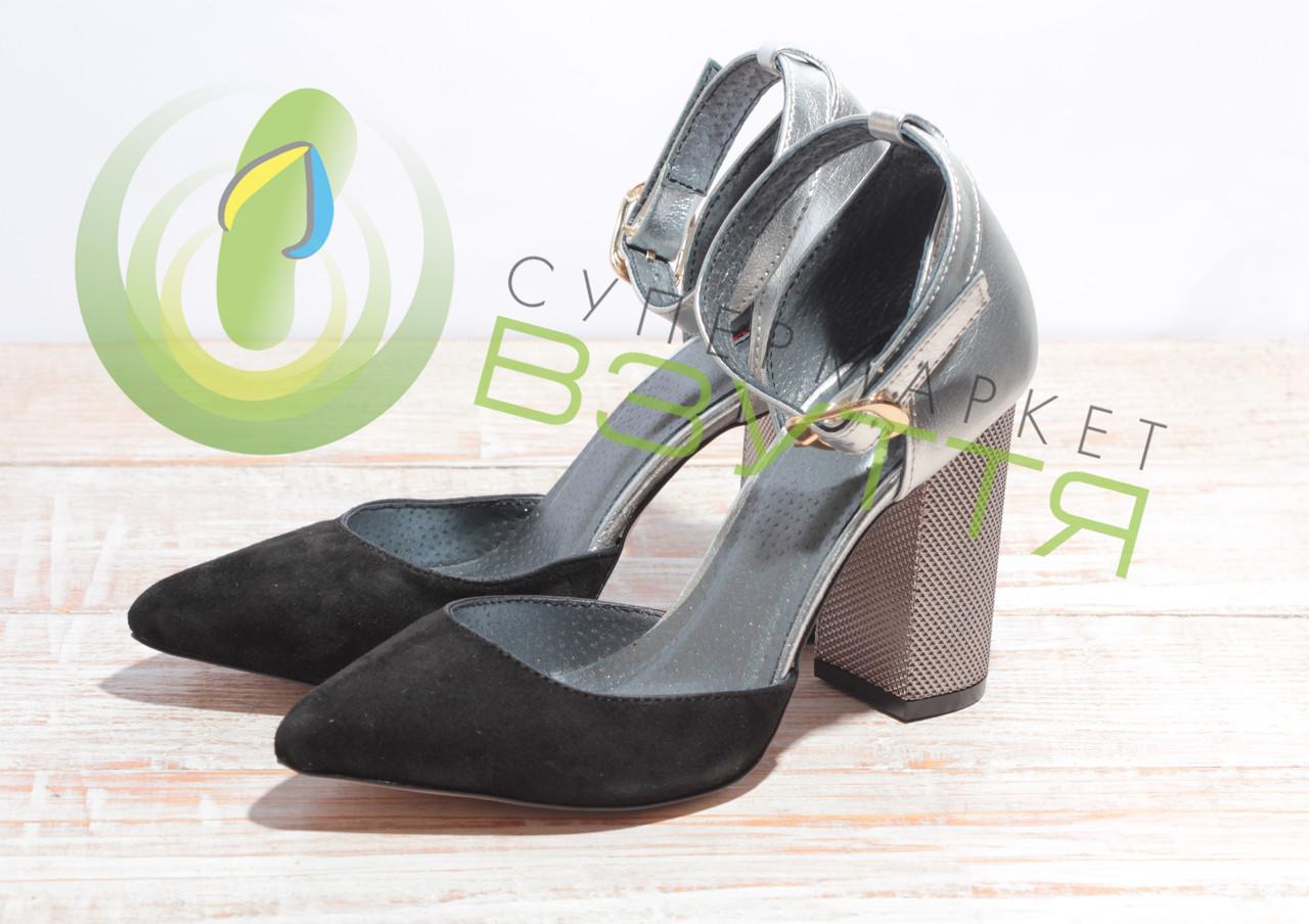 Туфли замшевые женские Artsakh .Арт 953 сер/з 36 размеры