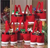 Новогодние штанишки Санты, креативная сумка для новогодних подарков