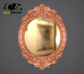 Зеркало настенное Kuala в бронзовой раме