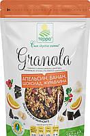 Гранола Апельсин,банан,темный шоколад 250г Терра