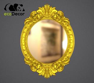 Зеркало настенное Kuala в золотой раме