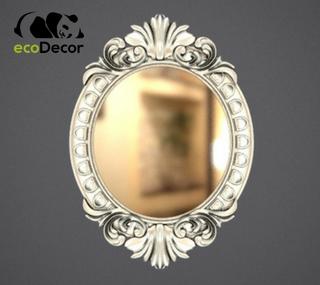 Зеркало настенное Kuala в серебряной раме