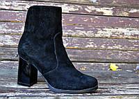 Стильные замшевые ботинки на каблуке, фото 1
