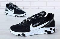 """Кроссовки мужские UNDERCOVER x Nike Upcoming React Element 87 """"Черные"""" р. 42, фото 1"""