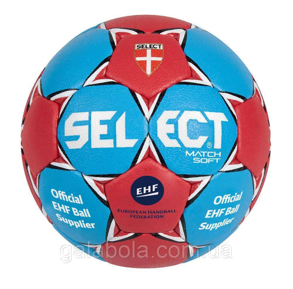 Мяч гандбольный SELECT Match Soft (размер 3)