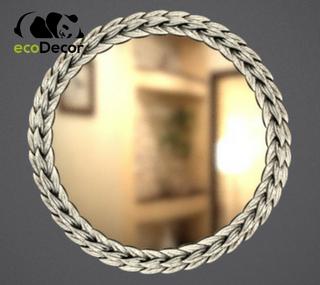 Зеркало настенное Belo в серебряной раме