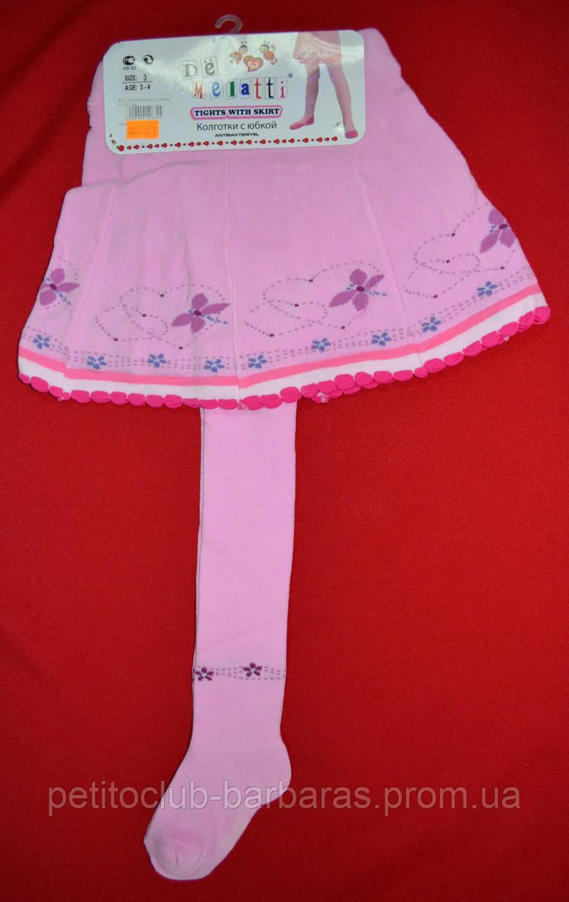 Колготы с вшитой юбкой Стрекоза розовые (р. 86-104 см) (DeMelatti, Турция)