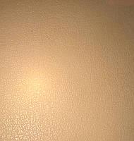 Резина каучуковая подметочная т. 1,8 мм цвет натурал