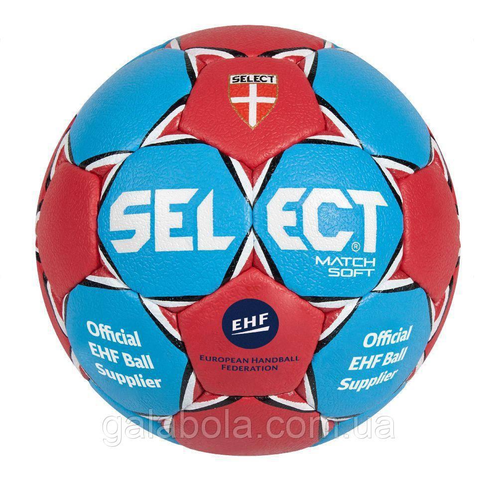 Мяч гандбольный SELECT Match Soft (размер 2)