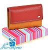 Кожаный женский кошелёк Dr.Bond WRS-13M red (серия Rainbow)