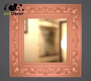 Зеркало настенное Kanpur в бронзовой раме
