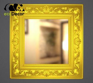 Зеркало настенное Kanpur в золотой раме