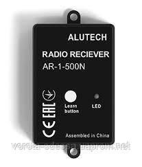 Зовнішній приймач для воріт і шлагбаумів Alutech AR-1-500N